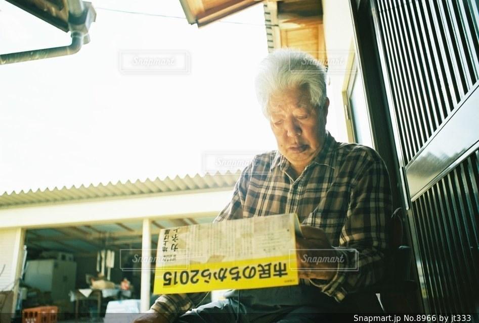 男性 - No.8966