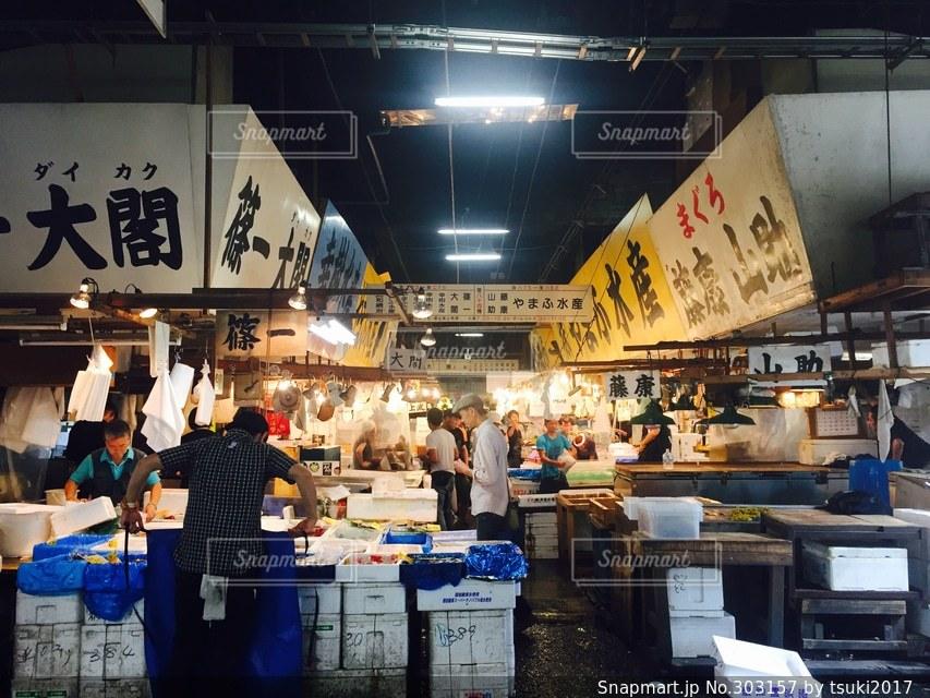 魚の写真・画像素材[303157]