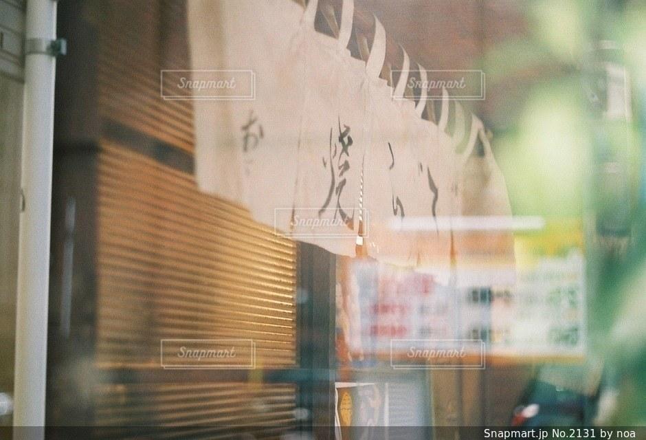 風景 - No.2131