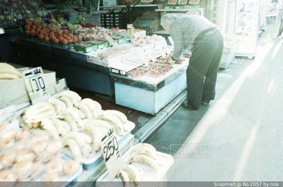 野菜の写真・画像素材[2057]