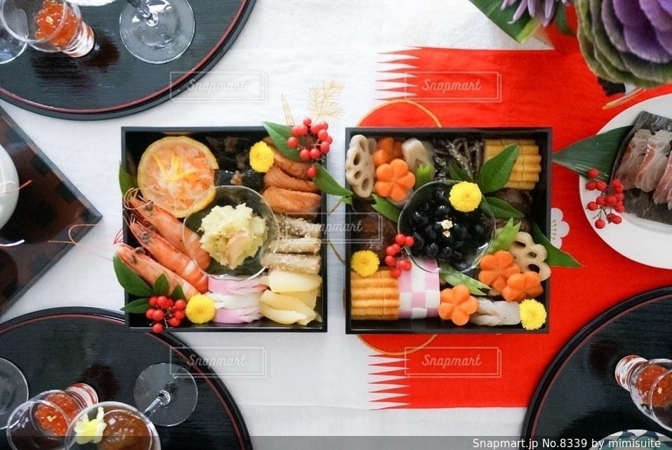食事の写真・画像素材[8339]