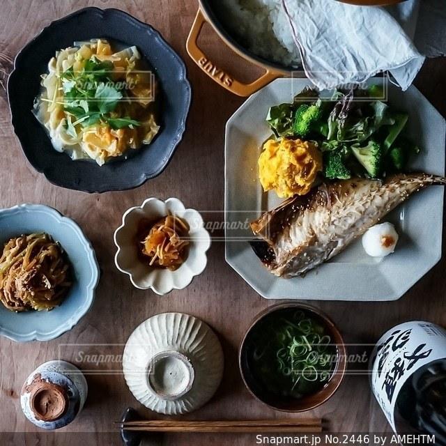 食べ物の写真・画像素材[2446]
