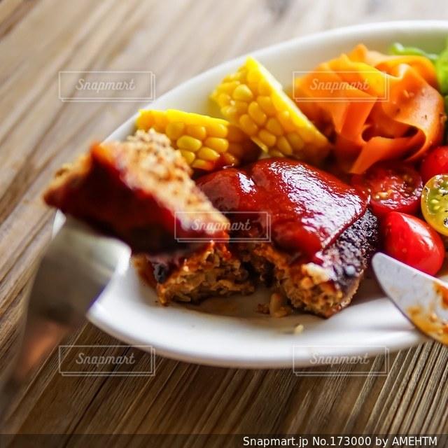 食べ物の写真・画像素材[173000]