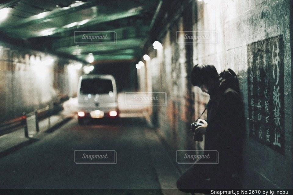 男性の写真・画像素材[2670]