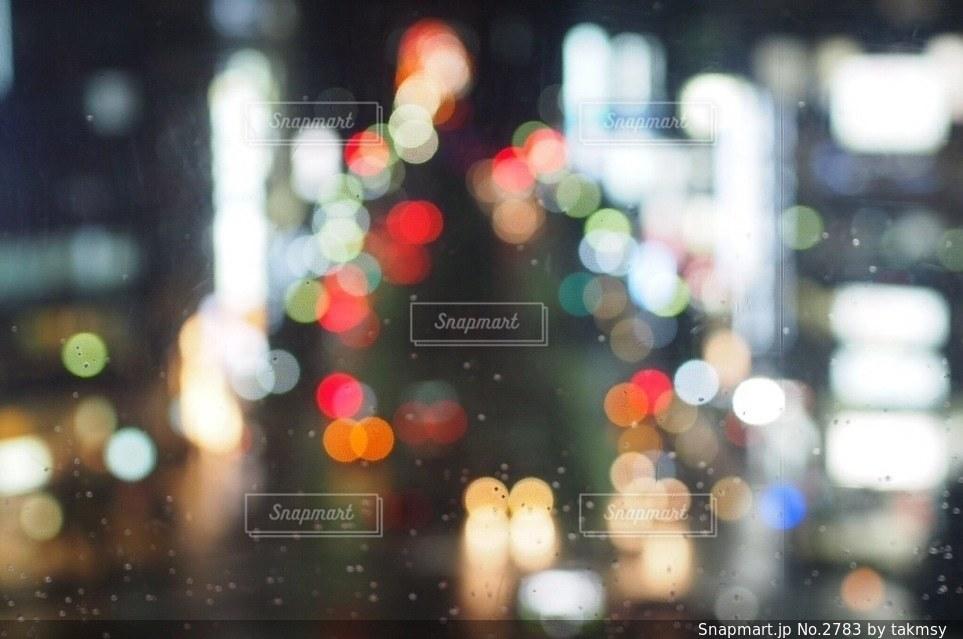 夜の写真・画像素材[2783]