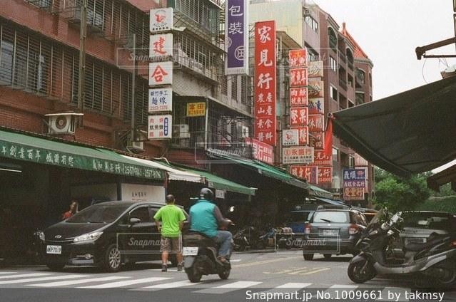 台湾旅行の写真・画像素材[1009661]