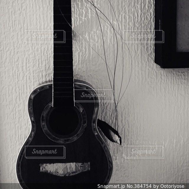 モノクロの写真・画像素材[384754]