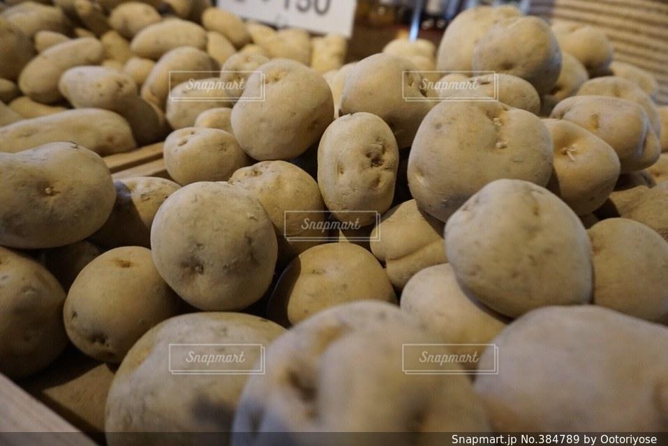 野菜 - No.384789