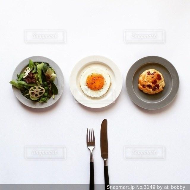 朝食の写真・画像素材[3149]