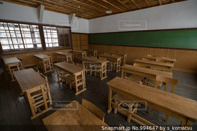 思い出の潟分校の教室の写真・画像素材[994647]