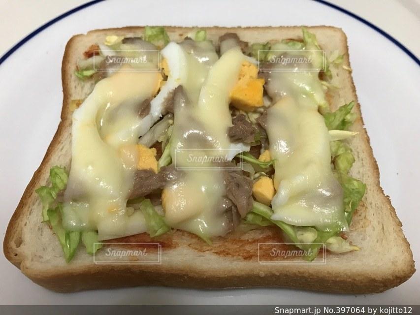 おうちごはん,朝食,美味しい,チーズトースト,ヘルシー