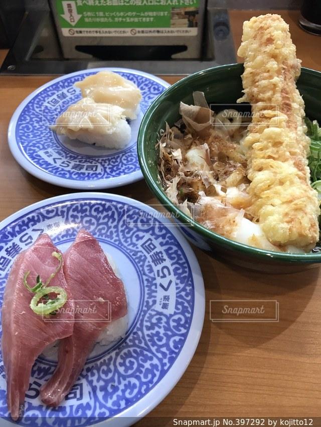 ランチ,寿司,外食,美味しい,鮮魚,くら寿司,天然魚,とろかつお