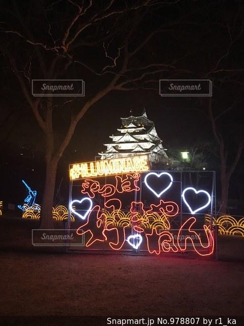 夜ライトアップ サインの写真・画像素材[978807]