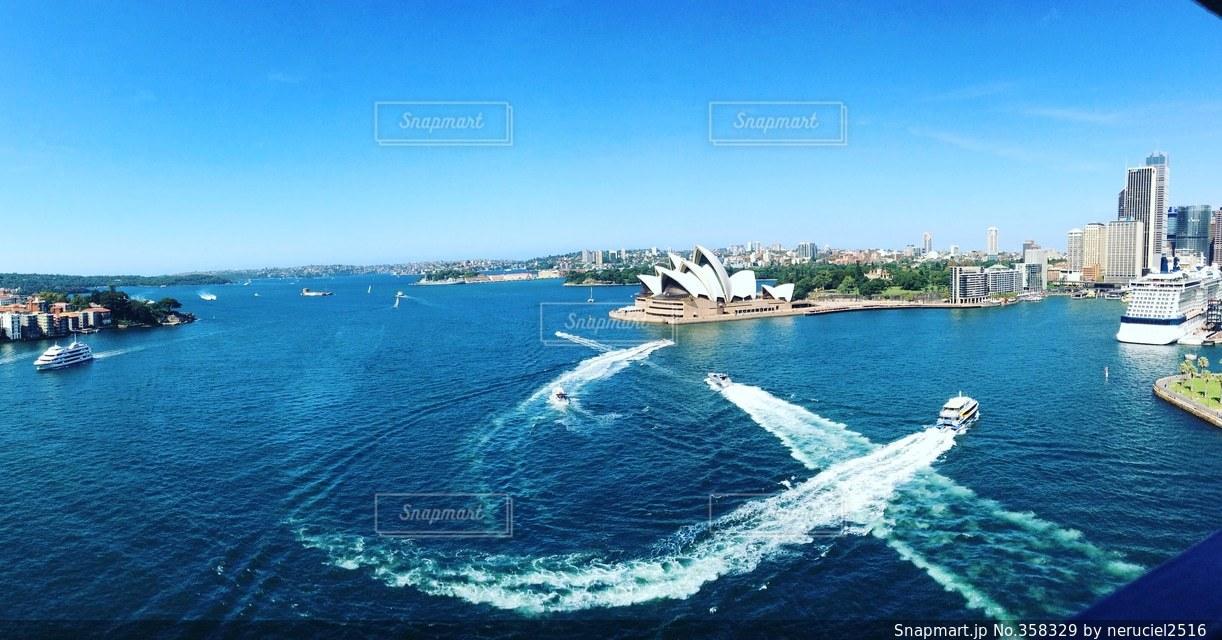絶景,海外,世界の絶景,景色,オーストラリア,シドニー,絶景!