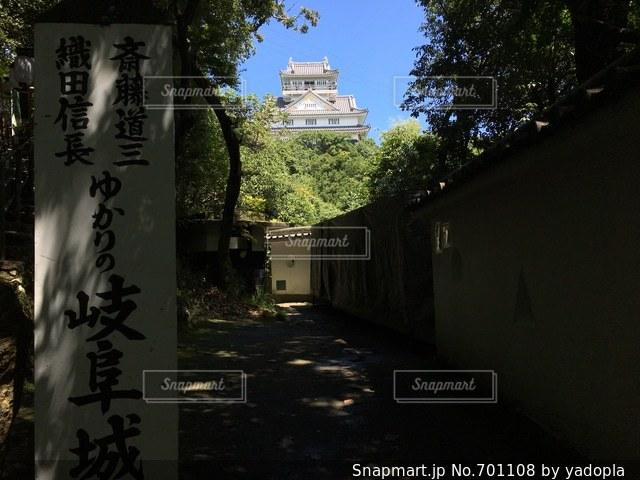 城の写真・画像素材[701108]
