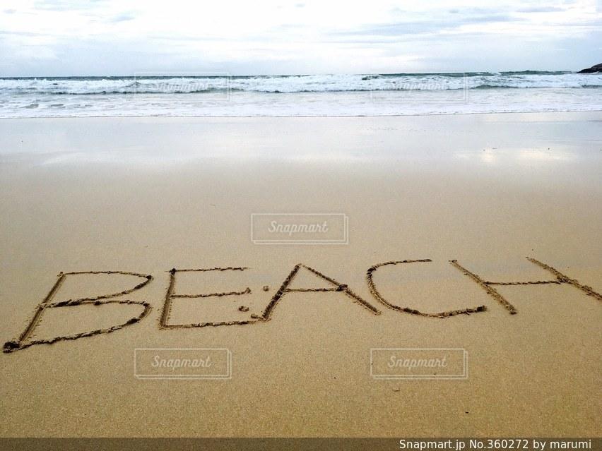 海の写真・画像素材[360272]