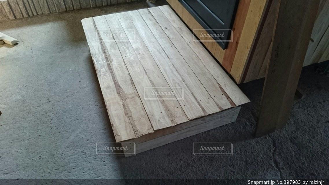屋内,木製,杉,手作り,てづくり,造作,貫,台座,踏台,踏み台