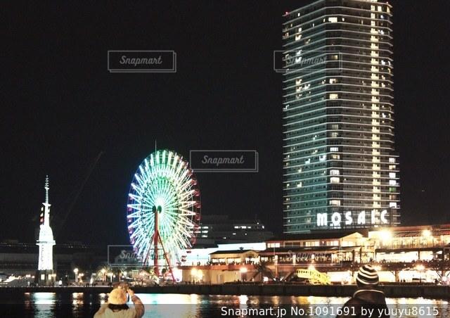 ライトアップの神戸の夜景の写真・画像素材[1091691]