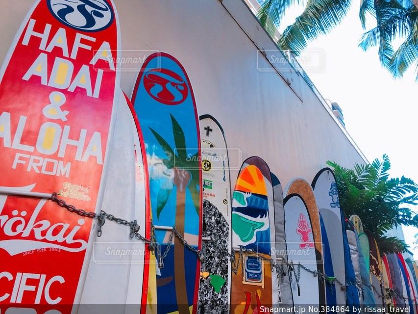 サーフィンの写真・画像素材[384864]