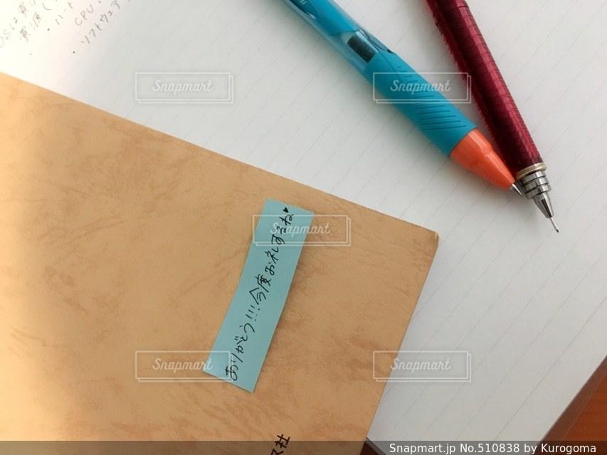 学生の写真・画像素材[510838]