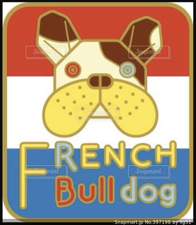 犬,フレンチブルドッグ,イラスト,赤,白,青,ペット,トリコロール