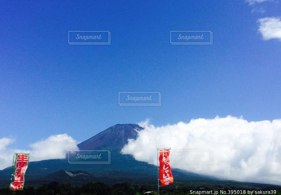 空,夏,富士山,雲,晴れ,山