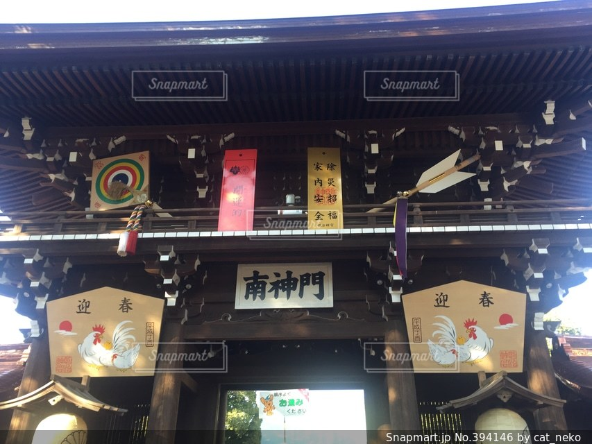 鳥,神社,正月,氷川神社,干支