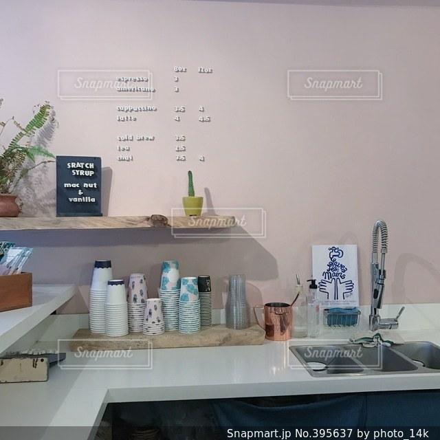 カフェ,コーヒー,ピンク,pink