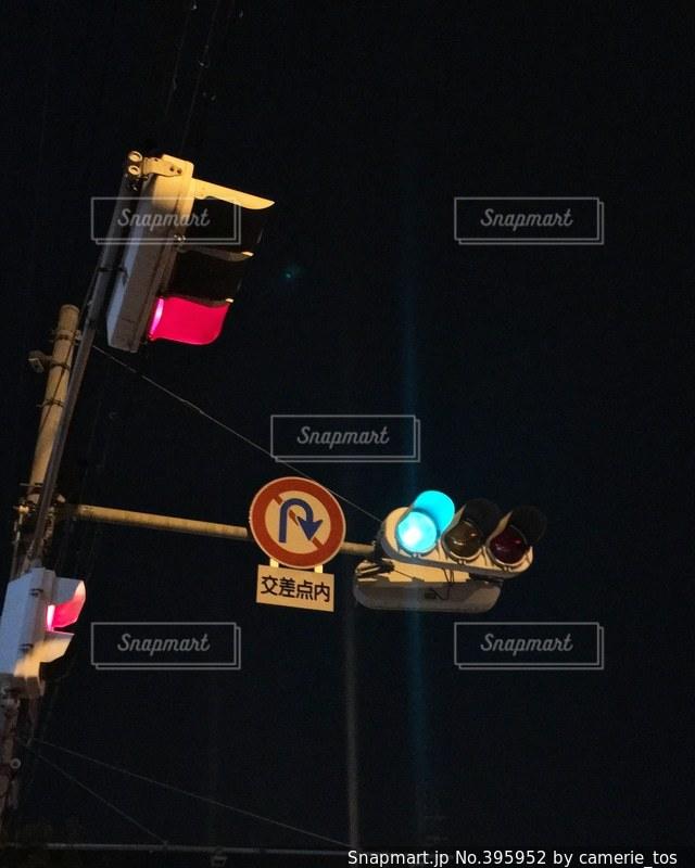 風景,夜,標識,信号機,青信号