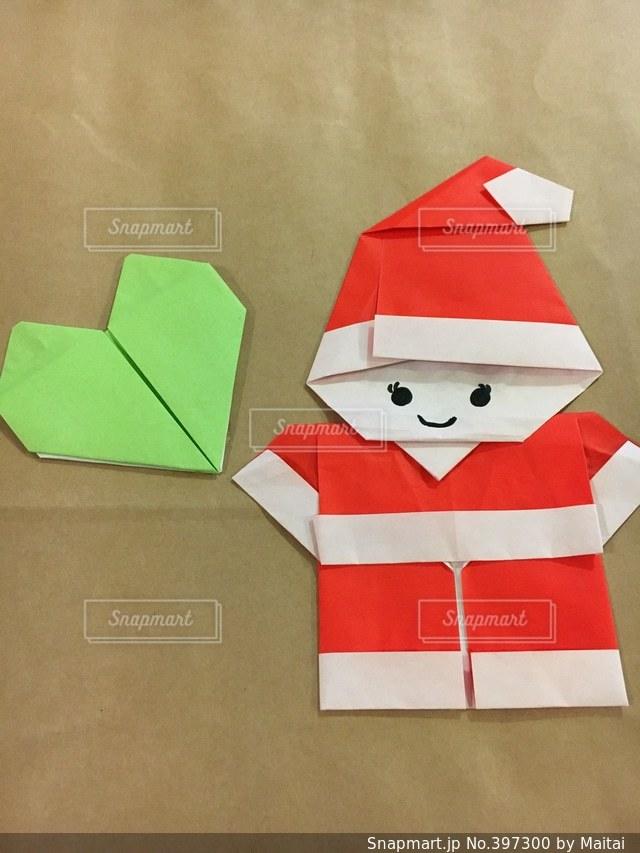 子供,ハート,クリスマス,サンタクロース,手作り,折り紙,折り紙サンタ