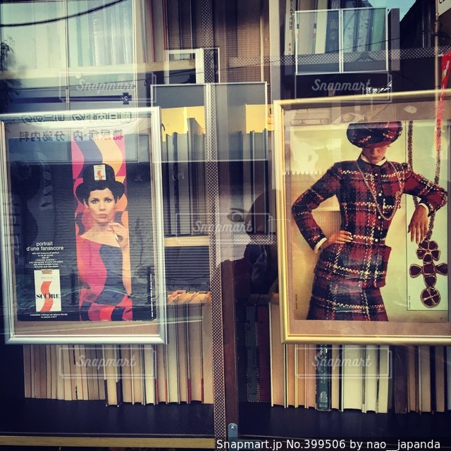 ファッション,街角,本屋,古本屋