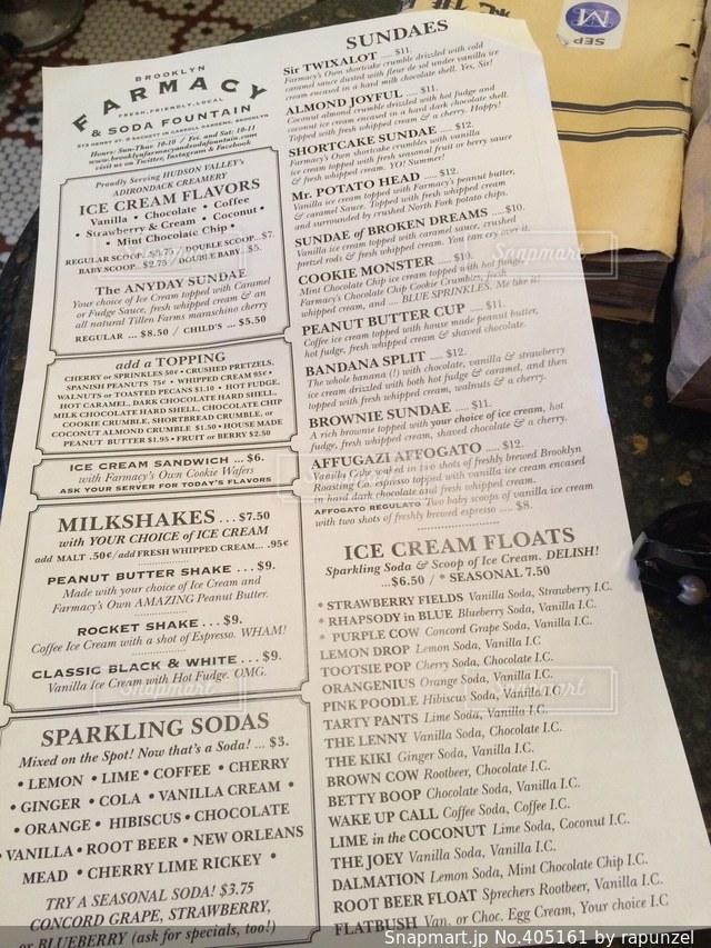 ニューヨーク,コーヒー,海外,メニュー,旅行,アイスクリーム,NY,喫茶店,パフェ,ブルックリン,サンデー,ミルクシェイク