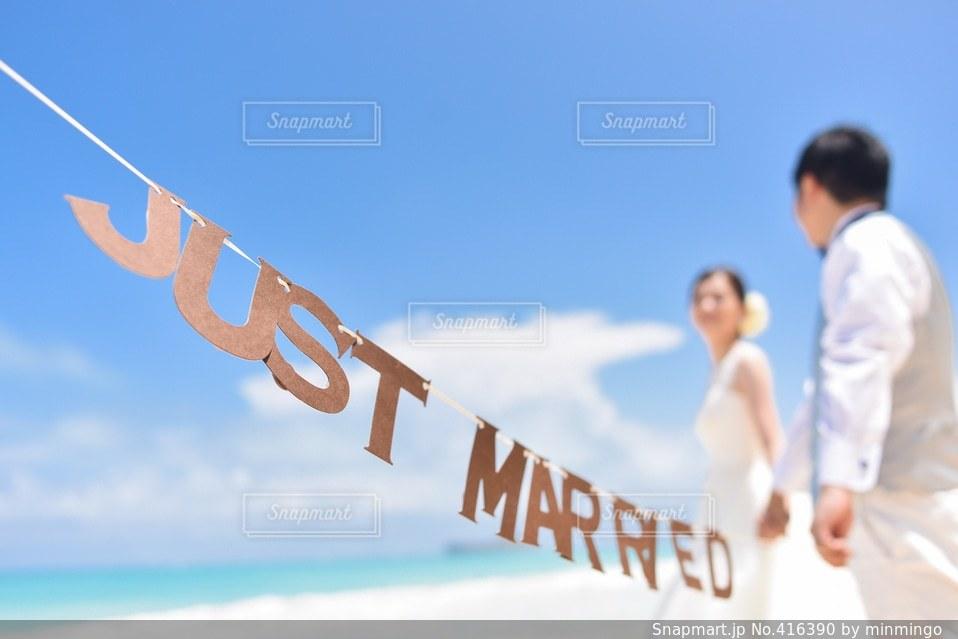 結婚式 - No.416390