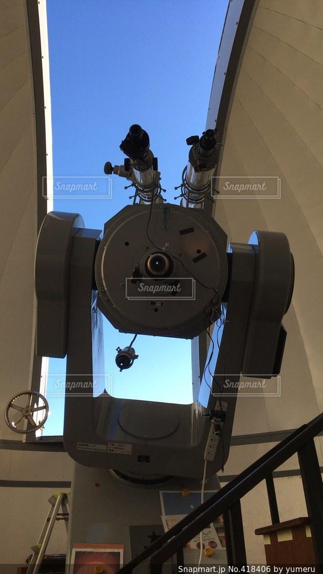 望遠鏡の写真・画像素材[418406]