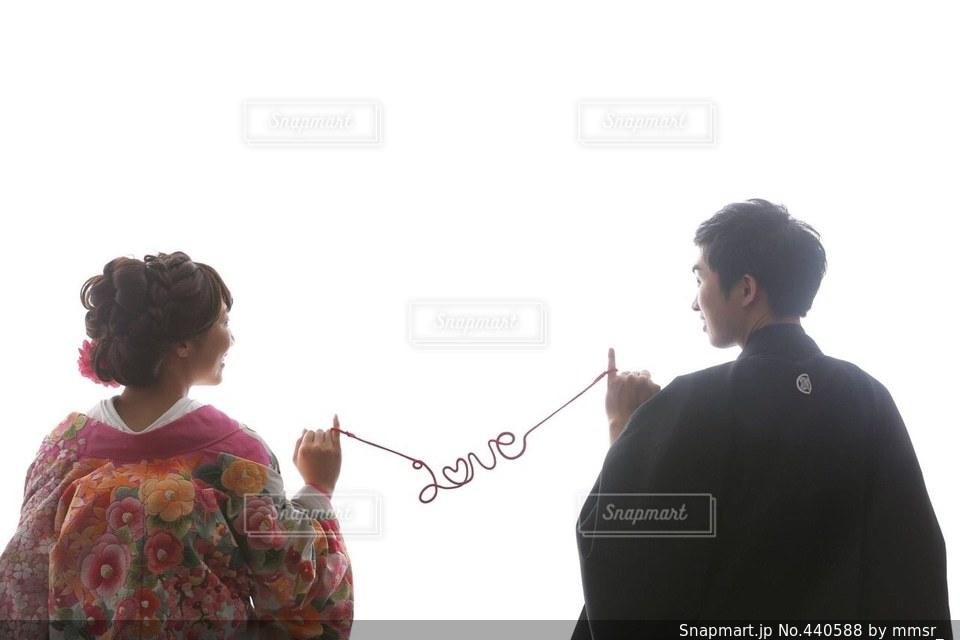 LOVE - No.440588