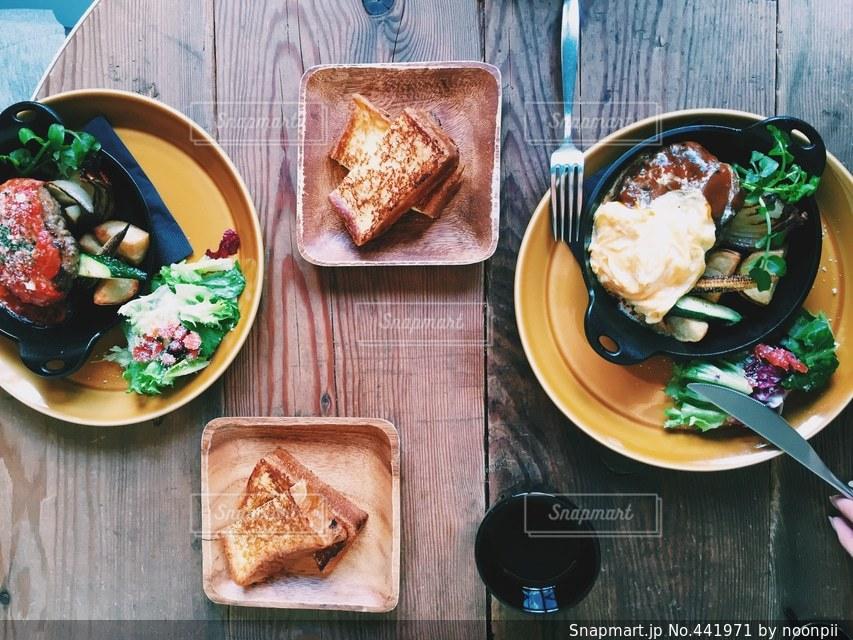 食べ物 - No.441971