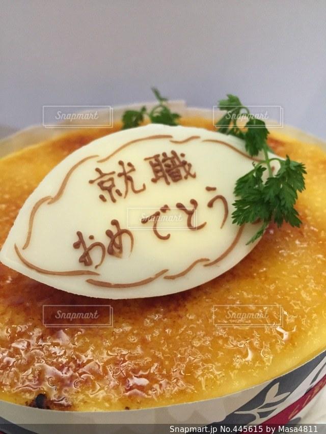 No.445615 ケーキ