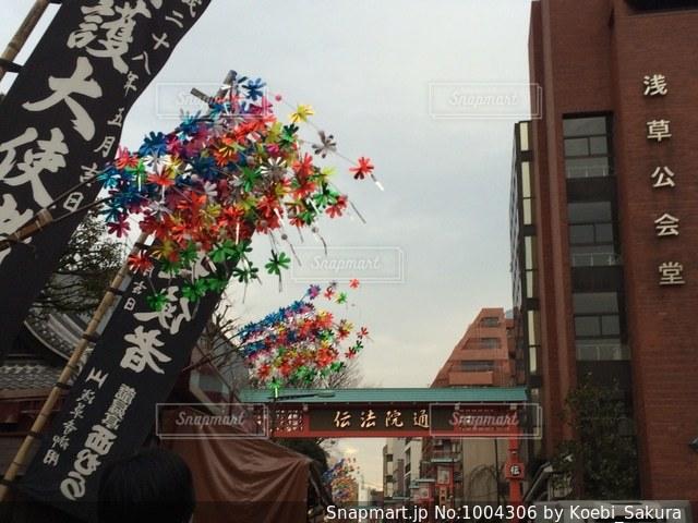 伝統文化の町、浅草の写真・画像素材[1004306]