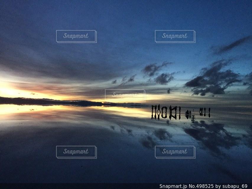 きれいの写真・画像素材[498525]