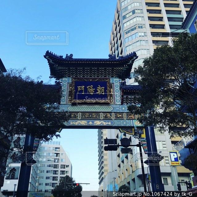 都市の高層ビルの写真・画像素材[1067424]