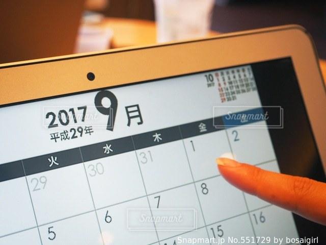 記念日の写真・画像素材[551729]