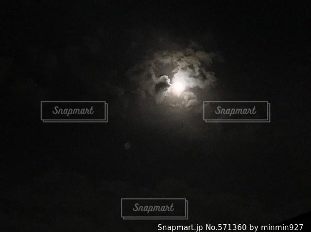 空の写真・画像素材[571360]