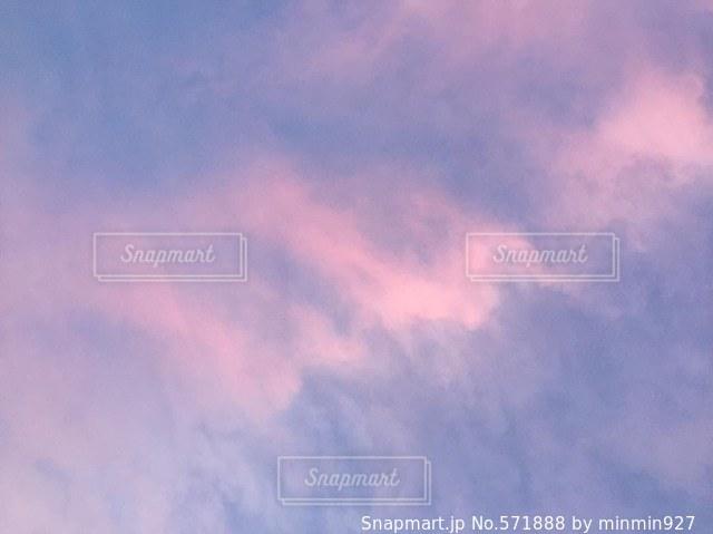 空の写真・画像素材[571888]