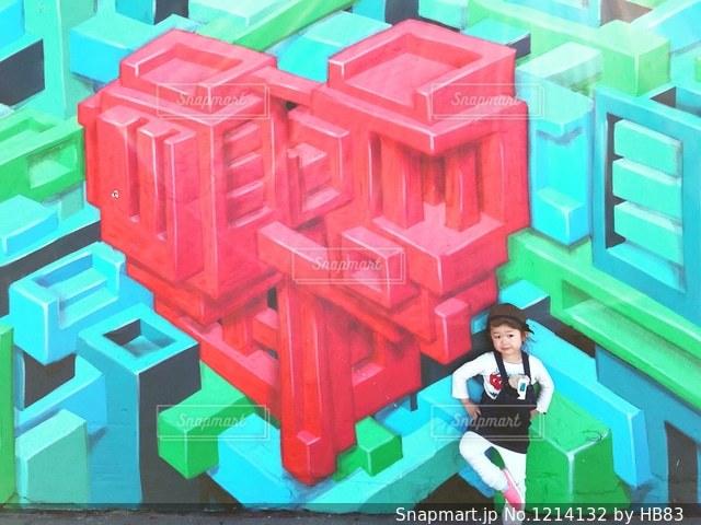 シドニー「ボンダイビーチ」ウォールアートツアー。キュービックハートの写真・画像素材[1214132]