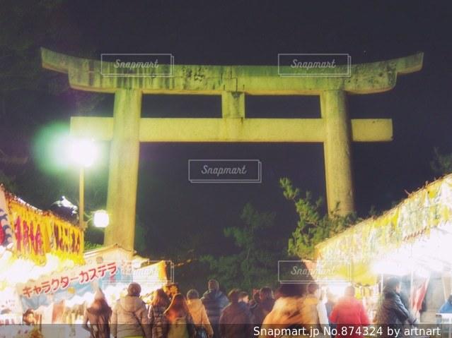初詣の写真・画像素材[874324]