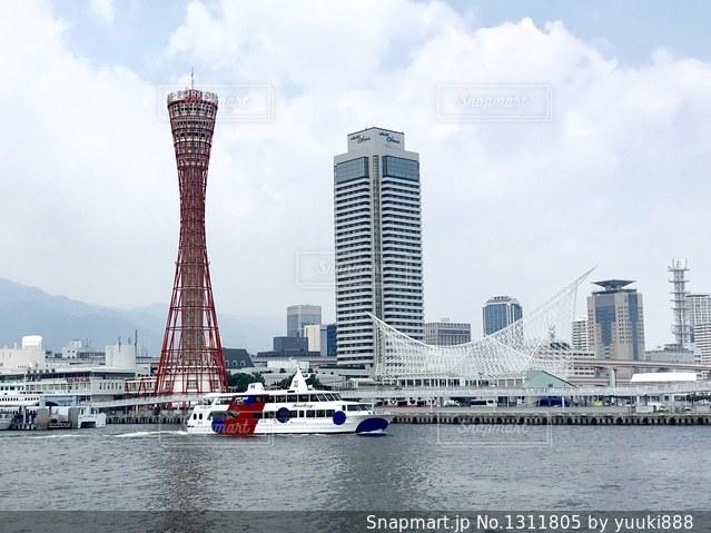 神戸メリケンパーク&遊覧船の写真・画像素材[1311805]