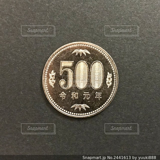 年 令 和 硬貨 元