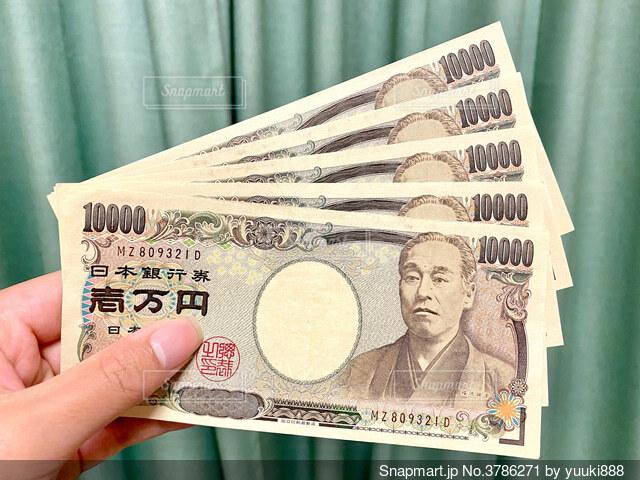 5万円の写真・画像素材[3786271]