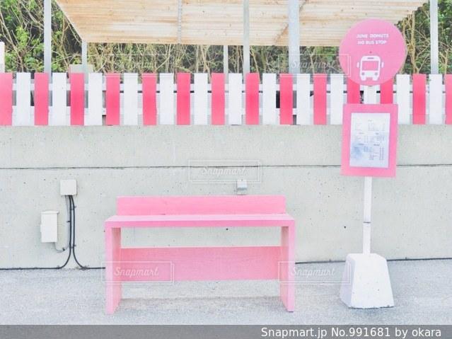 海にあるピンクのバス停です。の写真・画像素材[991681]