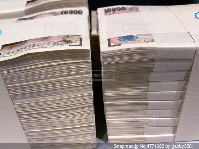 3500万円の札束の写真・画像素材[4771980]